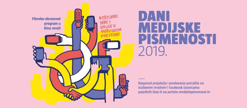 POUMAR – Dani medijske pismenosti 2019.