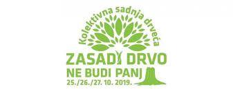 Dani kolektivne sadnje drveća #zasdidrvonebudipanj