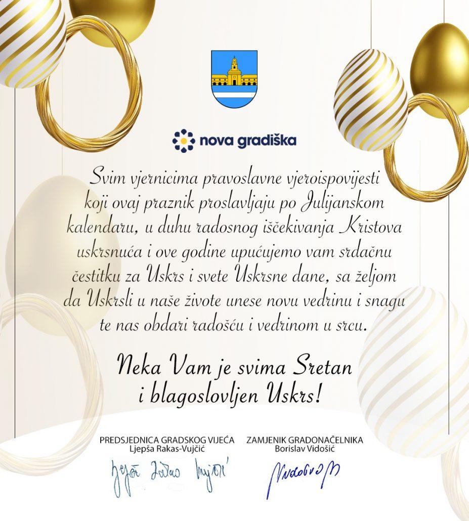 Čestitka za pravoslavni Uskrs